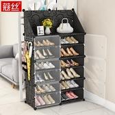 簡易鞋架組裝經濟型家用省空間塑料多層防塵多功能宿舍門口小鞋柜