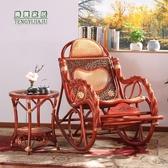 真藤編逍遙椅子陽臺實木藤藝休閒躺椅 老人午休睡涼椅藤椅搖搖椅 PA8762『紅袖伊人』