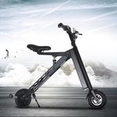 折疊腳踏車 折疊電動自行車成人迷你型摩托車女性便攜雙輪踏板電動電瓶車igo 220v 寶貝計畫