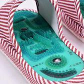 穴位磁療按摩拖鞋男女防滑足療鞋保健足底腳底鵝卵石按摩鞋春秋季 年貨慶典 限時鉅惠