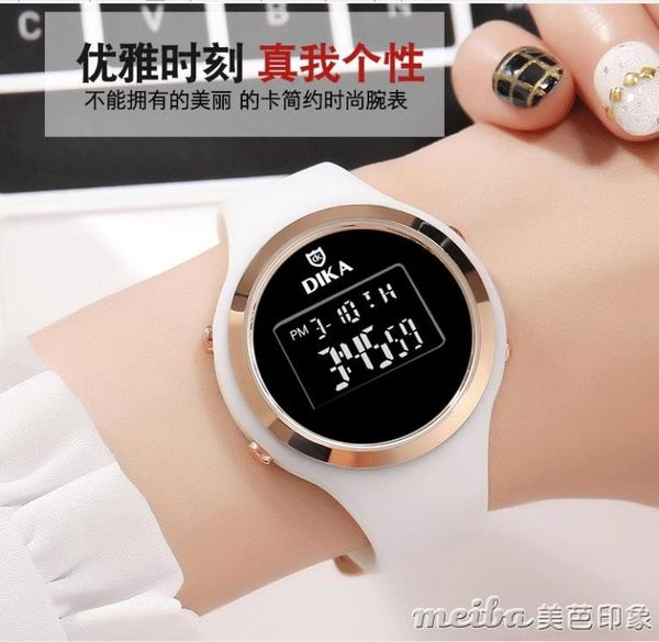 韓版簡約時尚防水鬧鐘數字式夜光休閒男潮流電子錶學生電子手錶女QM 美芭