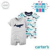 【美國 carter s】海洋鯨魚印圖2件組連身裝-台灣總代理