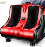 萊坊足療機腳底腿部小腿足療器足底腳部腳步家用全自動數顯智慧款QM 依凡卡時尚