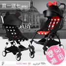Babyyoya折疊嬰兒推車 超輕便可調...
