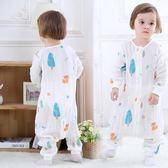 嬰兒紗布睡袋春夏秋季薄款兒童空調房透氣防踢被寶寶純棉分腿睡袋 baby嚴選