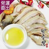 那魯灣 精饌無骨油雞腿 2包425公克/包【免運直出】