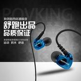 耳機耳塞入耳式運動耳機跑步重低音手機音樂通用線控耳塞帶耳麥