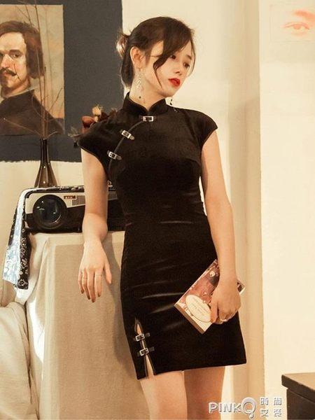 暗黑少女時尚絲絨皮扣短袖修身性感絲絨改良短款旗袍洋裝女  【PinkQ】