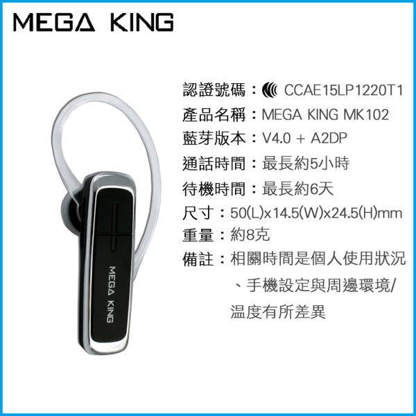 ▼MEGA KING MK102 一對二藍牙耳機/耳掛式/立體聲/小米2 2S MI2S/小米3 MI3/小米4 MI4/小米4i/小米Note