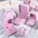 項鏈盒子生日禮物包裝盒粉色戒指耳釘手鏈手...