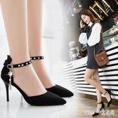 一字扣帶法式高跟涼鞋女仙女風高跟鞋女細跟2020春季小清新性感中空單鞋 DR35025【Pink 中大尺碼】