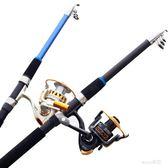 甩桿路亞竿海釣遠投釣魚竿漁具『miss洛羽』TW JL2282
