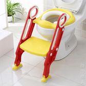 坐便器2-7歲寶寶坐便器兒童廁所坐便兒童馬桶梯女孩樓梯式可摺疊防滑 igo父親節禮物