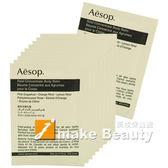 Aesop 橙香身體乳霜(3.5ml*10)《jmake Beauty 就愛水》