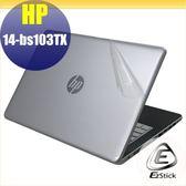 【Ezstick】HP 14 bs103TX 二代透氣機身保護貼(含上蓋貼、鍵盤週圍貼)DIY 包膜