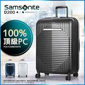 【破盤再送造型旅行袋】旅行箱 Samsonite新秀麗 67折 行李箱 可擴充 硬箱 雙排輪 24吋 DK0