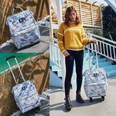 拉桿背包雙肩旅行包超輕防水登機行李箱包男女旅游包可拆卸拉桿包