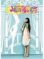 二手書博民逛書店 《Jolin的6場單字派對(附贈拼字遊戲)》 R2Y ISBN:986133128X│蔡依林、角子