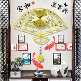 鐘錶掛鐘掛錶客廳裝飾創意家用個性現代簡約時尚大氣靜音石英時鐘 年底清倉8折