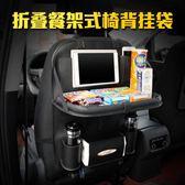 汽車收納袋座椅掛袋車載椅背置物袋多功能車用靠背後背車內儲物袋 T 鉅惠
