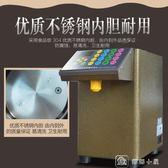 奶茶機 果糖定量機商用奶茶店專用吧臺全自動全套設備臺灣果糖機儀 YXS 娜娜小屋