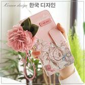 三星 Note9 Note8 S9 Plus S8 Plus 手機皮套 皮套 韓系 手繪玫瑰皮套