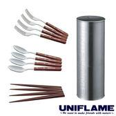 【日本UNIFLAME】圓形筷桶組/4人|露營 戶外 餐具 收納 不鏽鋼叉匙 U662380