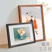 實木相框掛墻7/A4/14寸裱畫框素描海報簡約桌面擺件【極簡生活】