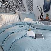 北歐都會精梳純棉 加大床包被套組-星野藍【BUNNY LIFE邦妮生活館】