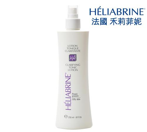 【法國 禾莉菲妮HELIABRINE】嫩白均衡露(250g/ml)♥嫩白型化妝水♥