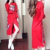 兩件式洋裝 韓版學生時尚氣質連衣裙甜美時髦套裝裙子sd4038【衣好月圓】