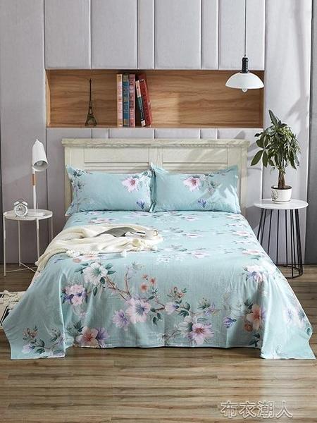 床单 床單單件全棉純棉炕單大床防滑被單三件套單人1.8米雙人加厚高檔2 布衣潮人 YJT