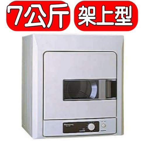 Panasonic國際牌【NH-L70Y】乾衣機《7公斤架上型》