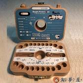兒童乳牙紀念盒牙齒收納盒寶寶胎毛收藏盒保存乳牙盒【淘夢屋】