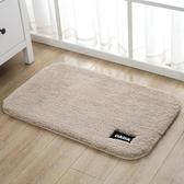 地墊 浴室吸水防滑腳墊加厚絨面進門墊子衛浴衛生間門口地墊臥室床邊毯T 免運直出