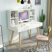 北歐電腦桌台式實木書桌書架組合家用簡約寫字桌學生臥室寫字台 9號潮人館