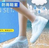 硅膠彈力雨鞋套防水防滑加厚耐磨成人透明便攜學生戶外下雨天鞋套 至簡元素