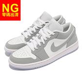 【US10-NG出清】Nike 休閒鞋 Wmns Air Jordan 1 Low 左鞋舌色差 男女鞋 小Dior AJ1【ACS】