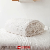 【LUST】4公斤《牡丹蠶絲被》100%長纖雙宮繭˙60支紗絲光布【國家檢測】