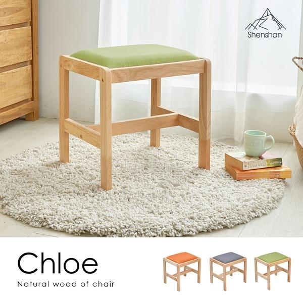 簡約原木椅凳/DIY自行組裝/3色/H&D東稻家居