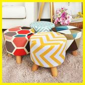 創意客廳簡約凳子布藝小圓凳沙發凳子門口換鞋凳家用小板凳茶幾凳