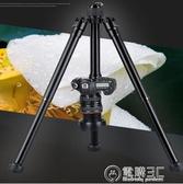 微單三腳架超輕便攜小型迷你旅行單眼相機手機通用專業戶外拍照攝影自拍vlogo桌面微型WD 電購3C