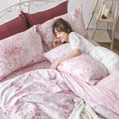 床包被套組 / 雙人加大【靜影愛戀】含兩件枕套  60支精梳棉  戀家小舖台灣製AAS312