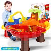 兒童塑料沙盤桌子沙灘玩具禮盒套裝室內沙池玩沙子沙漏挖沙工具 igo 小時光生活館