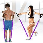 彈力繩健身女彈力帶拉力器擴胸器瘦手臂健身器材家用拉力帶拉力繩 js856『科炫3C』