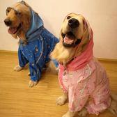 全館88折 全包大狗狗雨衣金毛拉布拉多卡通雨衣中大型犬四腳帶雨帽輕薄透氣 百搭潮品