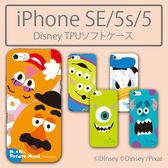 迪士尼 iPhone SE/5/5s 誰的大臉  TPU 手機軟殼
