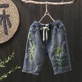 夏裝新款刺繡樹葉破洞牛仔中褲女復古休閒百搭牛仔五分褲短褲