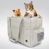 寵物背包 外出包狗狗包貓咪包寵物旅行便攜透氣包寵物手提箱包狗籠