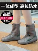 雨鞋女韓國可愛硅膠鞋套下雨防雨鞋套
